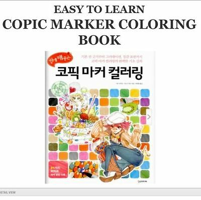 Copic Easy to Learn marker coloring BOOK SKETCH COLOR CHART