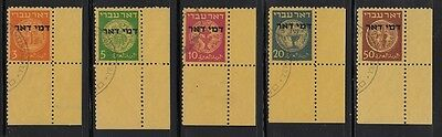 JUDAICA - ISRAEL Sc# J1-5 VF POSTAGE DUES USED TABS with TSACHOR CERTIFICATE