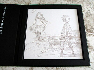 Bravely Default Square ENIX Ultimate Member Limited Plate Tiz Anies