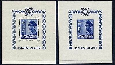 CROATIA 1943 2nd Anniversary of Independence blocks MNH / **