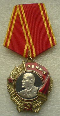 USSR Soviet Union Russian Collection Order of Lenin 1943-1991 COPY