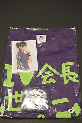 Morning Musume Ikuta Erina Birthday T-shirt. Size Small. Brand New
