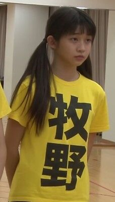 Morning Musume Makino Maria KSS Member T-Shirt. Size Large. Brand New