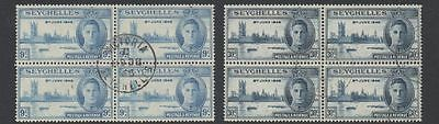 Seychelles 1946 Victory fine used set as blocks 4 Stamps