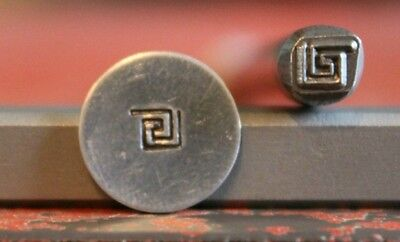 SUPPLY GUY 5mm Maze Metal Punch Design Stamp SGM-27, Made in the USA