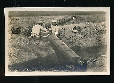 Egypt Field Irrigating Archimedes Screw c1900/20s? RP PPC