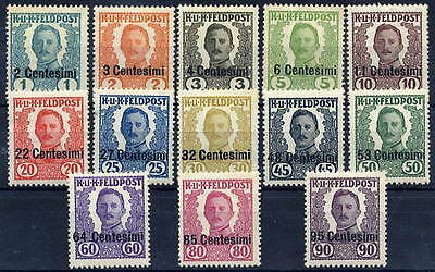 AUSTRIAN FELDPOST IN ITALY 1918 Karl I unissued set to 95c LHM / *