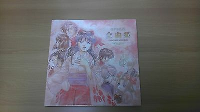 Sakura Taisen Complete Song Box