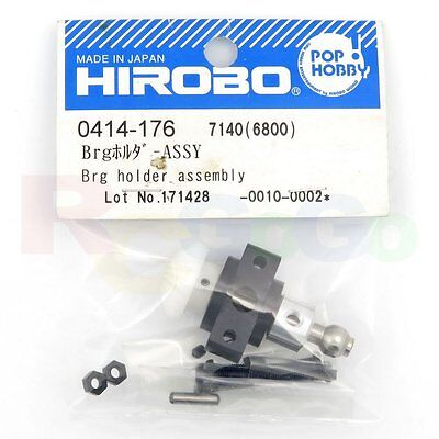 Hirobo 0414-176 Bearing Brg Holder Assembly #0414176 Helicopter Parts