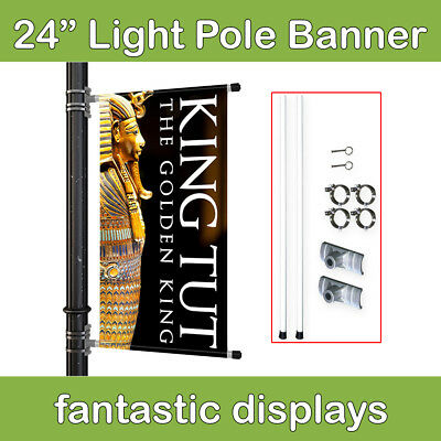 """24"""" Street Pole Banner Mounting Kit for Hemmed Banners with Pole Pockets"""