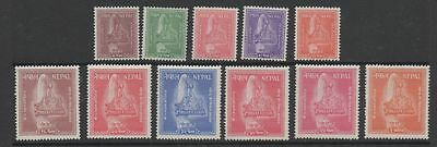 Nepal 1957 SG103-114 lightly mounted mint set of stamps no24p sg110 , cat £95