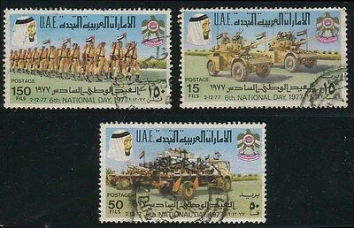 UAE 1977 National Day Withdrawn Set Fine Used. Extremely Rare.