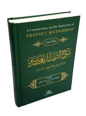 Al-Shama'il Muhammadiyyah: A Commentary on the Depiction of Prophet Muhammad (P)
