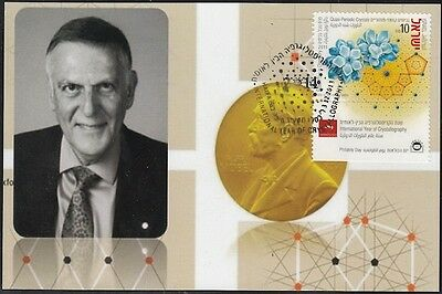 JUDAICA - ISRAEL Sc # 1993 MAXIMUM CARD for INT'L YEAR of CRYSTALLOGRAPHY
