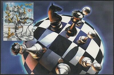 JUDAICA - ISRAEL Sc # 2049.3 MAXIMUM CARD III for CHESS CHAMPIONSHIPS in ISRAEL