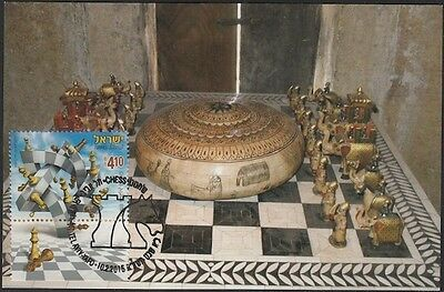 JUDAICA - ISRAEL Sc # 2049.7 MAXIMUM CARD VII for CHESS CHAMPIONSHIPS in ISRAEL