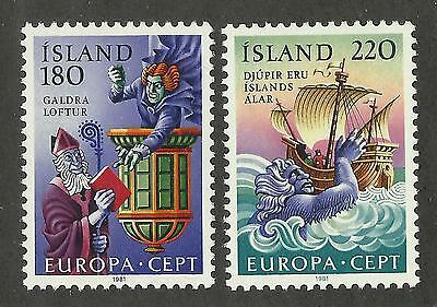 Iceland 541-542 (1981) MNH/OGnh XF/S to S {Set of 2}