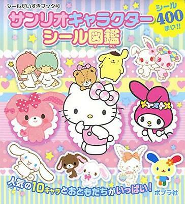 Sanrio character Stickers seal book (400pcs)