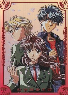 Fushigi Yuugi - Perfect Collection 1 Special FOIL Card SP3 [MT] - Yugi