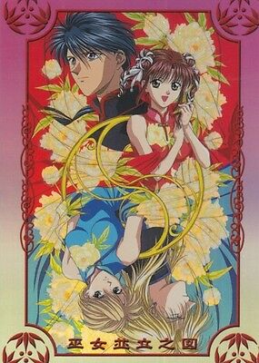 Fushigi Yuugi - Perfect Collection 1 Special FOIL Card SP5 [MT] - Yugi
