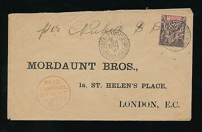 FRENCH IVORY COAST 1897 PEACE +COMMERCE 25c to MORDAUNT GB PAID LIVERPOOL PACKET