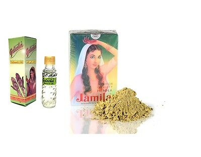 100g Jamila Henna Powder Summer crop 2016 BAQ Plus 6 ml Essential oil free