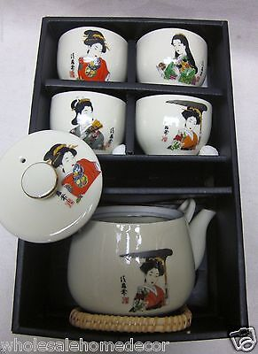 Japanese Vintage Set of 5 Tea Set in Box Mrs. Lin's Kitchen Asian Never Used