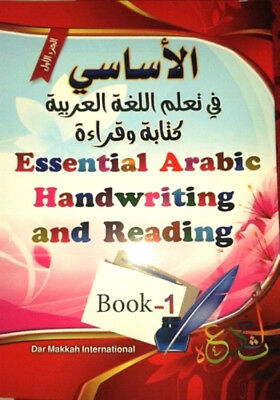 Essential Arabic Handwriting and Reading: Book 1 (Paperback)