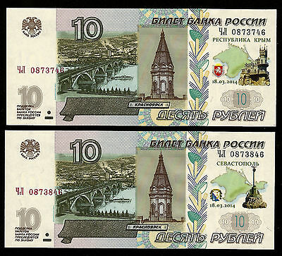 Russia 10 Rubles ! set  2 banknotes  commemorative Crimea  2014 - 2015 UNC