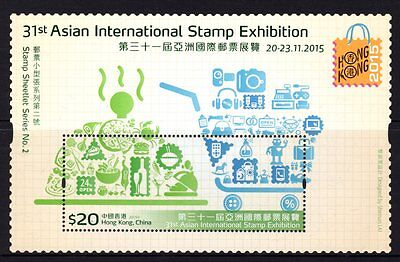 Hong Kong 2015 31st Asian International Stamp Exhibition M/S No. 2 MNH