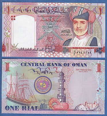 Oman 1 Rial P 43 a 2005 UNC Commemorative Low Shipping! Combine FREE!