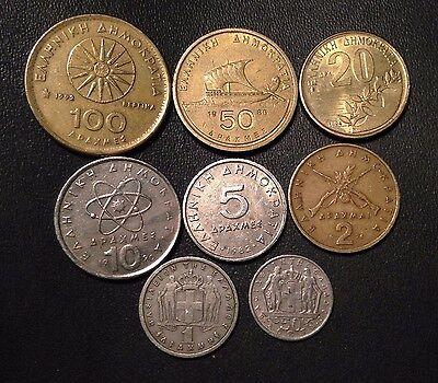 Greece Coin Lot - Full Set of Pre-Euro Greek Coins - Free Shipping!!!!