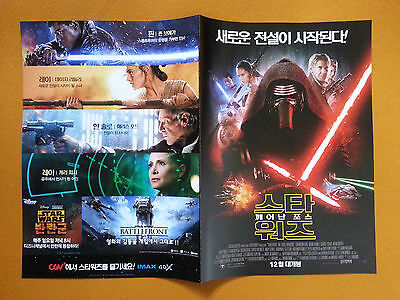 Star Wars The Force Awakens 2015 Korean Movie Poster Movie Pamphlet (4 pages)