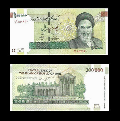 400000 Iranian Rials ( Khomeini ) 4 x 100000 Iran Rial - Lot Of 4 - Uncirculated