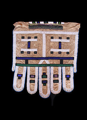 "African Art, Beaded Skirt ""Jocolo"", Ndebele People, South Africa"
