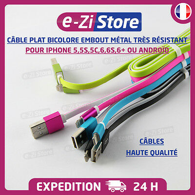 CÂBLE CHARGEUR USB EMBOUT MÉTAL iPhone 7 6 5 SAMSUNG GALAXY SYNCHRO LIGHTNING
