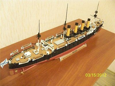 Russian armored cruiser Paper Model Kit