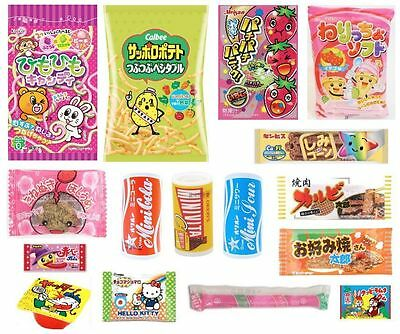 16 PIECE JAPANESE CANDY SET Kracie Popin Cookin, Japanese Candy Chips Gum Xmas-2