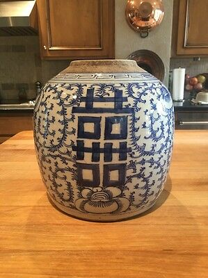 Double Shu Design Ginger Jar Chinese Blue And White Late 19Th Century