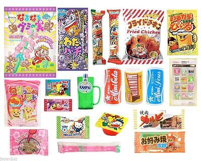 20 PIECE JAPANESE CANDY SET Popin Cookin Japanese Candy Ramune Gummy Gum Sweets