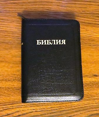 "Russian Bible Leather Black with zipper & index golden edges  5.5""X 4"""
