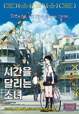 The Girl Who Leapt Through Time Korean Movie Posters Flyers Japanese Animation