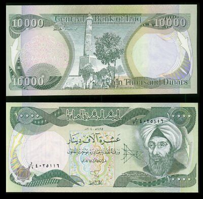 100,000 Iranian Rials Used ( KHOMIENI ) 100000 Iran Rial Lot Of 1 - Only 25 Left