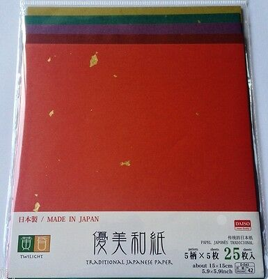 TRADITIONAL JAPANESE ORIGAMI PAPER Golden Twilight 25 Pieces 15 x 15cm 5 Designs