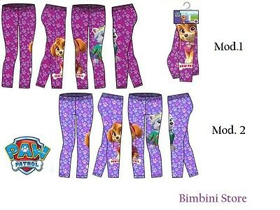 leggings  Skye paw patrol