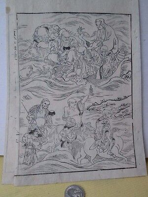 Vintage Print,GODS ABOVE,Black+White,19th Century,Asian