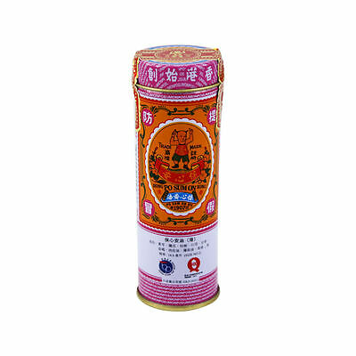 Po Sum On Medicated Oil Pain Relief 18.6ml / 0.66oz Health Care