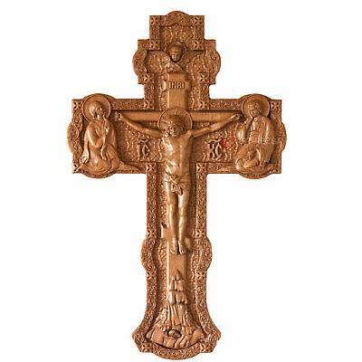 """Jesus on the Cross (ID2) Wood Orthodox religious Carved Crucifix (16""""x10"""")"""
