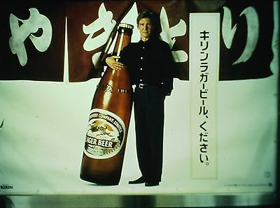 "HARRISON FORD - ""SELLING Kirin Beer in Japan"" - Orig. 35mm COLOR Slide - UNUSUAL"