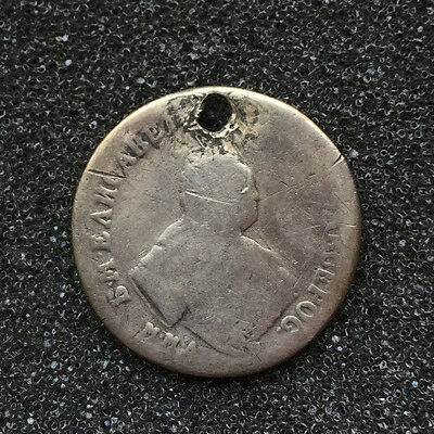 1744, 25 Kopeks Old Russian SILVER Imperial Coin - Original 5.6g